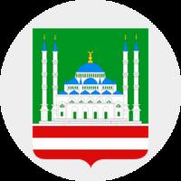Мэрия города Грозный