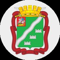 Администрация Наро-Фоминского городского округа Московской области