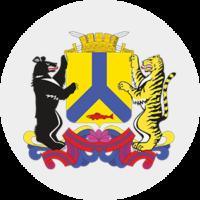 Администрация города Хабаровск