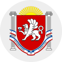 Администрации городского округа Феодосия
